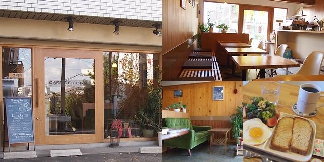 ind_cafe de cornu01