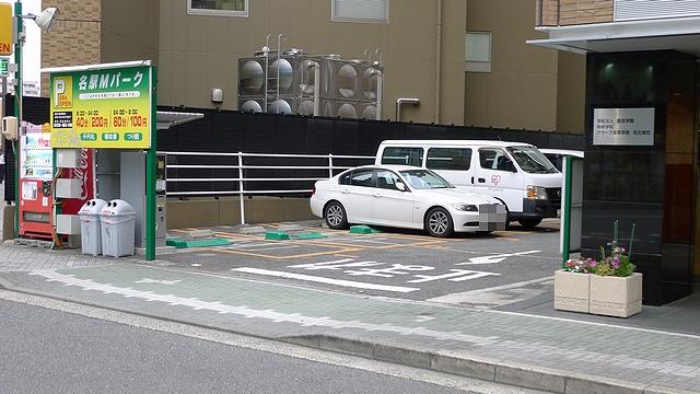 名駅Mパーク01