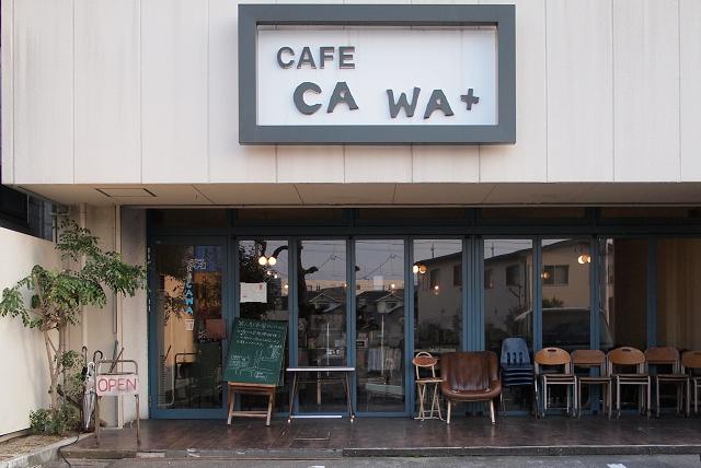 cawa011.jpg