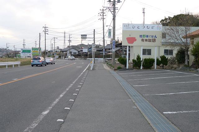 hitotsumugi002.jpg