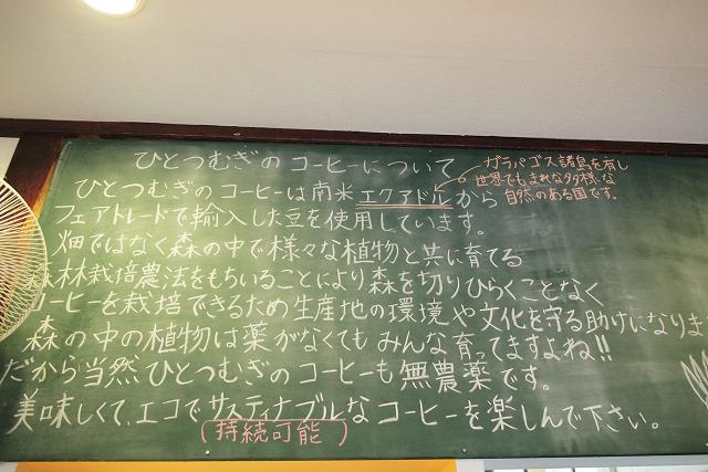hitotsumugi021.jpg