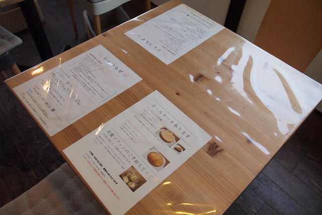 hitotsumugi024.jpg