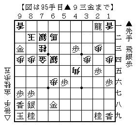 2014-07-04b.jpg