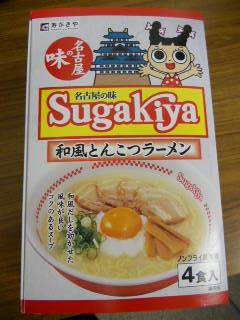 0505sugakiya-1.jpg