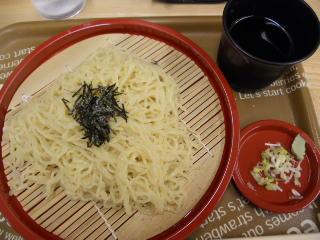 0617hanasyoshi.jpg