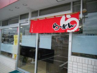 0809sikairo-1.jpg