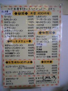 0809sikairo-3.jpg