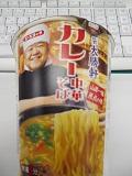 taisyoukenkari-1.jpg