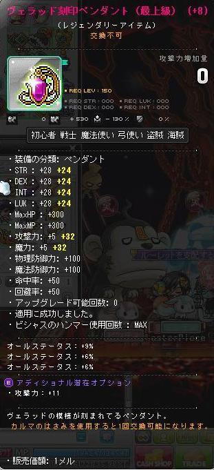 Maple140207_031038.jpg