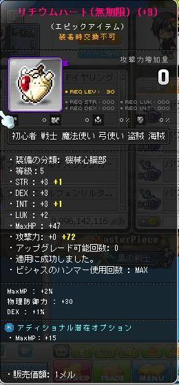 Maple140207_165826.jpg