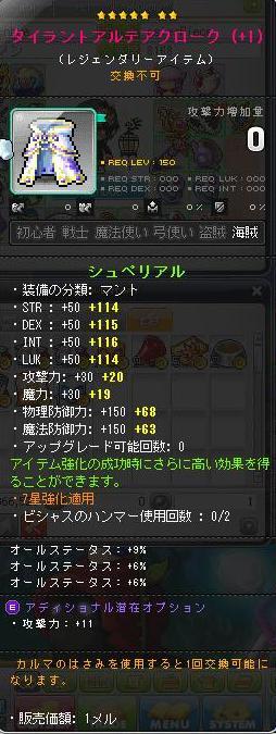 Maple140211_003355.jpg