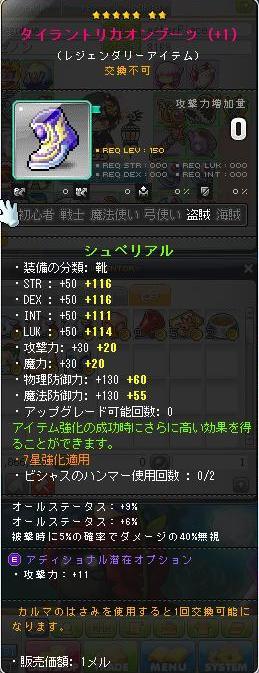 Maple140211_003358.jpg