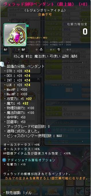 Maple140211_003401.jpg