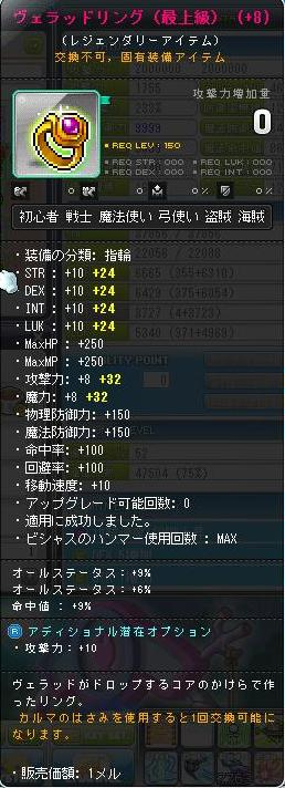 Maple140211_003405.jpg