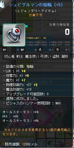 Maple140211_003407.jpg