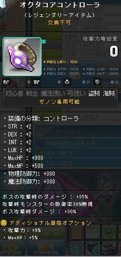 Maple140211_003409.jpg