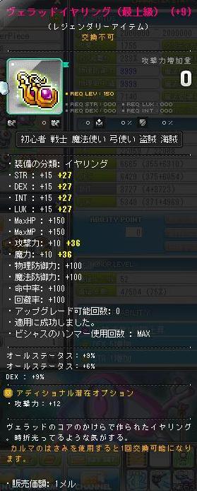 Maple140211_003412.jpg