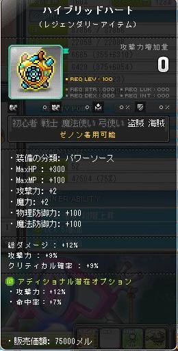 Maple140211_003415.jpg