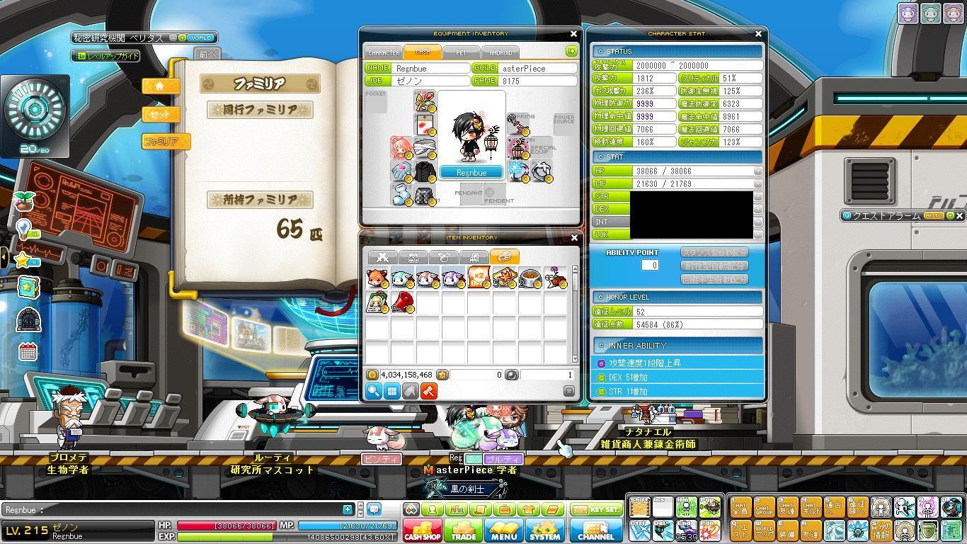 Maple140213_063624.jpg
