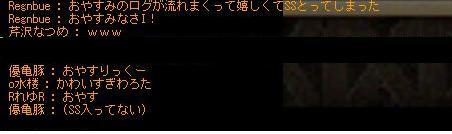 Maple140324_233134.jpg