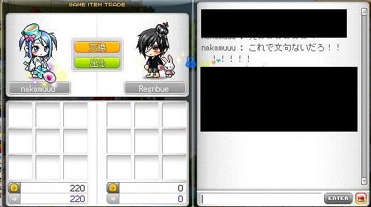 Maple140329_215040.jpg