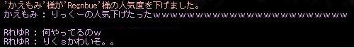 Maple140508_215500.jpg
