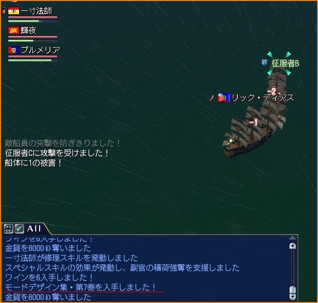 2014-05-11_023743_1.jpg