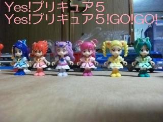 DSCF9780precure5.jpg