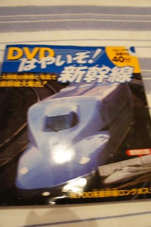DSC05525.jpg