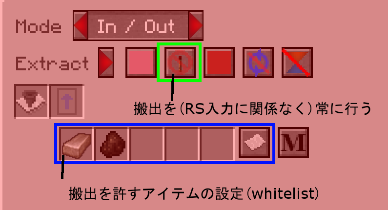 2014-07-17_145751_1_2.png
