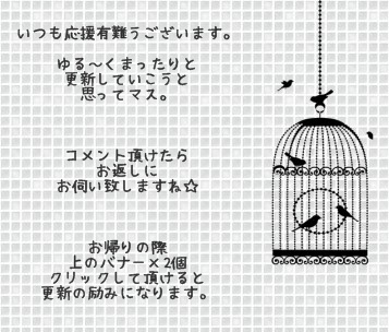 Romantic-bird-and-birdcage-vector--450x3041.jpg