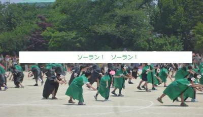 小学校運動会2014④
