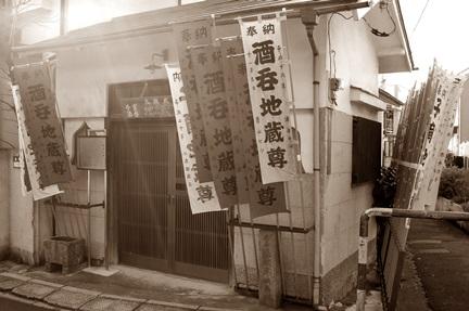 2009-01-10_53.jpg