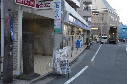 2014-03-21_73.jpg