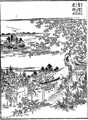 青渭神社2