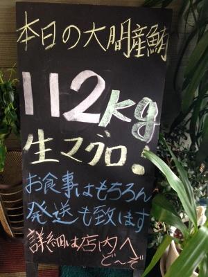 2014081504.jpg