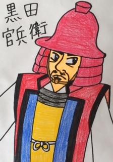 黒田官兵衛(クラチー)