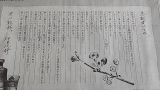 s-20140401_075608.jpg
