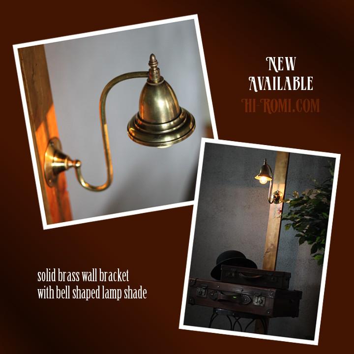 ヴィンテージ工業系真鍮製ベル型シェード付湾曲アームブラケット/インダストリアルウォールランプ壁面照明