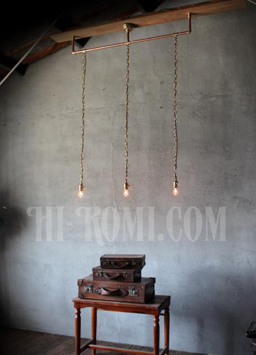 スチームパンク 工業系 インダストリアル パイプ 照明 ライト ランプ チェーン付ペンダントライト 特注製作 関西 神戸 アンティーク ヴィンテージ照明 真鍮 銅