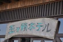 2014061114.jpg