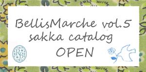 BM5 sakkacatalog open バナーjpg