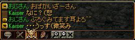 愛読者様!