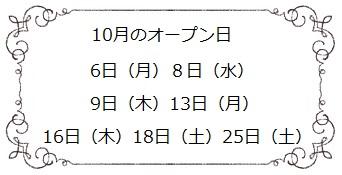 iconyasumi010.jpg