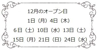 iconyasumi012.jpg