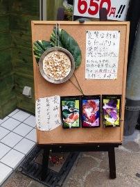 rojiura7.jpg