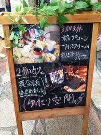 rojiura8.jpg