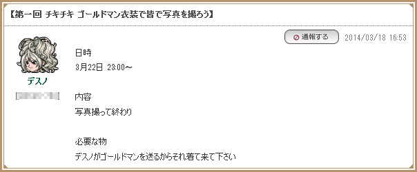 c140325_07.jpg