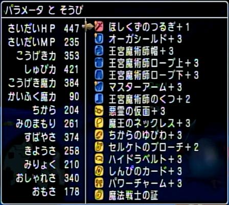 c140418_04.jpg