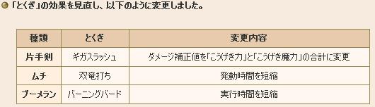 c140418_18.jpg